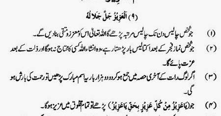meaning in urdu of theme what is the meaning of theme in urdu driverlayer search