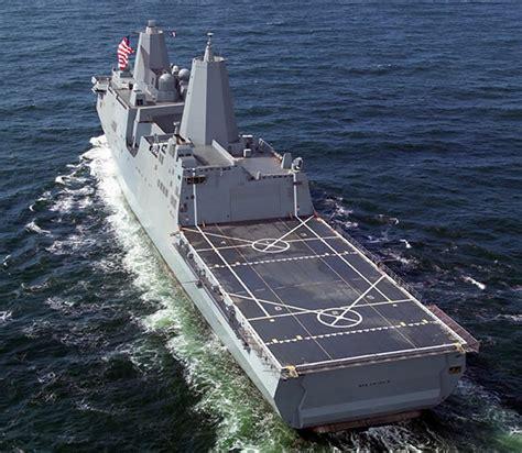 Ip20390 Sanlist Navy lpd 17 san antonio class