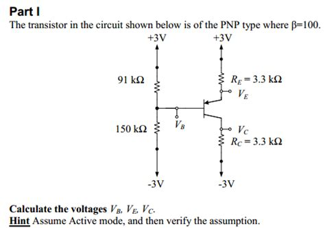 npn transistor in saturation mode npn transistor in saturation mode 28 images transistors analysis of bjt pnp type electrical