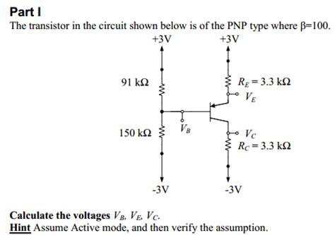 dc analysis jfet transistor transistors analysis of bjt pnp type electrical engineering stack exchange