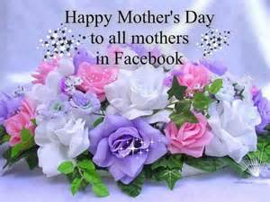 happy mothers day to all the others on pictures photos and images for