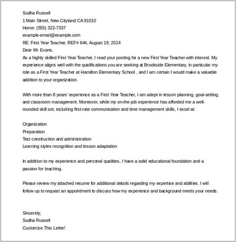 year cover letter exles cover letter template 20 free word pdf documents