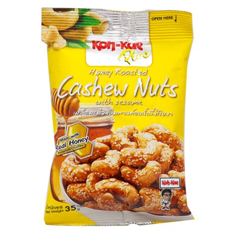 Nut Walker Roasted Salted Cashews snacks villa market world of foods
