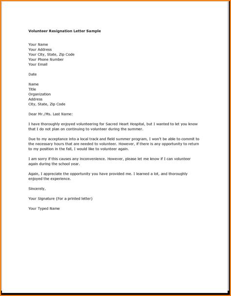 Resignation Letter As Volunteer Volunteer Resignation Letter Resume Cv Cover Letter