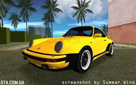 1982 porsche 911 turbo porsche 911 turbo 1982 для gta vice city gta ua