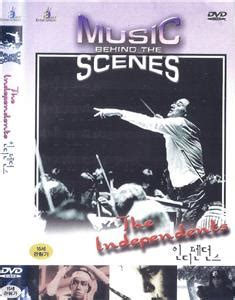 scenes independent  documentary dvd  fast shipping ebay