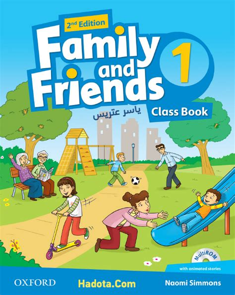 libro family friends 1 كتاب family and friends 1 second edition سى دى الصوت