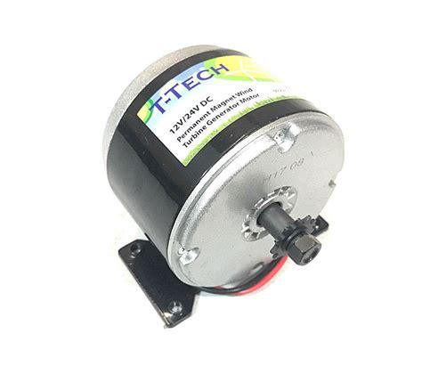 permanent magnet motor dc t tech 12v 24v dc permanent magnet motor generator for