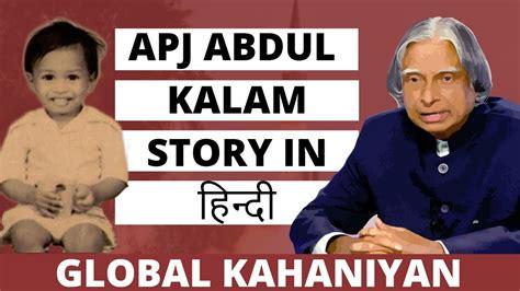 abdul kalam biography in hindi youtube apj abdul kalam biography biography of famous people in