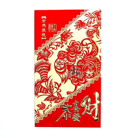 large new year envelopes big money envelopes for year of rooster