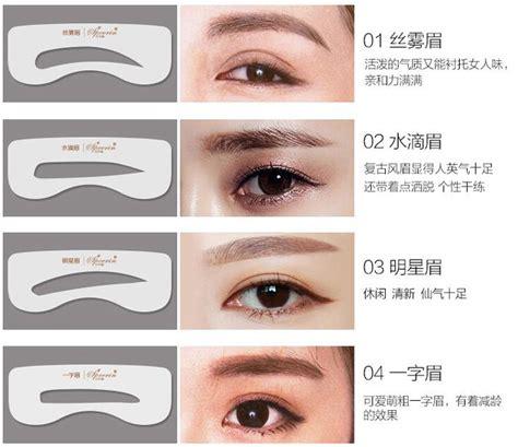 Limited Eyebrow Template Eye Brow Alat Bantu Untuk Membuat Alis Promo kartu perapi shaping alis 4 template jakartanotebook