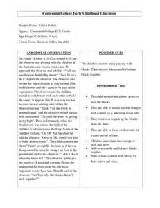 Complete curriculum assignment