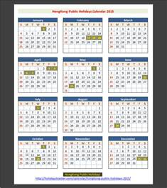 United Arab Emirates Uae Calendrier 2018 Hong Kong Holidays 2015 Holidays Tracker