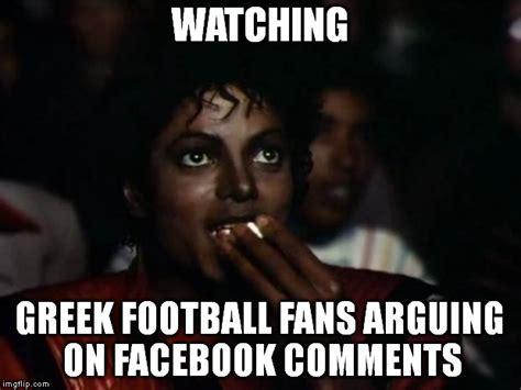 Memes For Facebook Comments - michael jackson popcorn meme imgflip