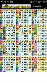 Kalendar Kuda 2018 Pdf Kalendar Kuda Malaysia 2017 Android Apps On Play