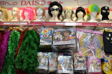 japanese discount store daiso finally hits  houston