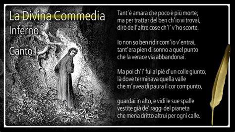 divina commedia testo la divina commedia inferno canto i