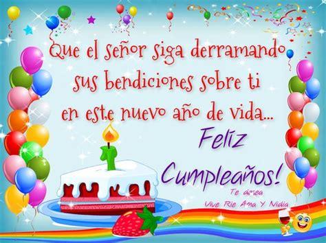 imagenes de cumpleaños olga 1000 images about cumplea 241 os on pinterest dios happy