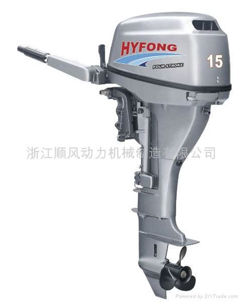 boat engine noise through speakers 9 9hp 15hp 4 stroke outboard engine sf f9 9bml hyfong
