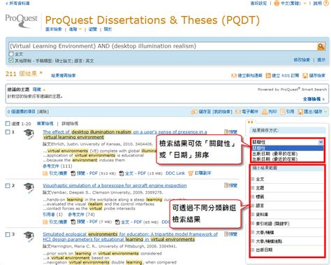 database of dissertations proquest dissertations theses database pqdt proquest