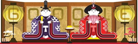 doodle s day 2014 day