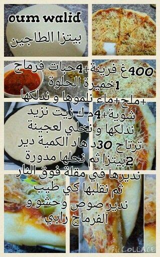 Ramadhan Sale Elsa 2161 best images about cuisine on couscous