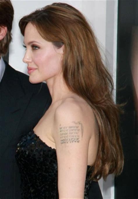 Longest Hair In Hollywood | top 20 celebrity long hairstyles
