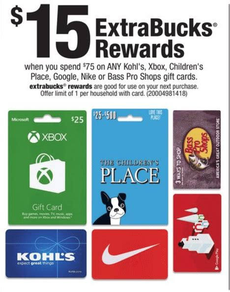 nike printable gift cards cvs get 15 extrabux with 75 gift card purchase kohl s