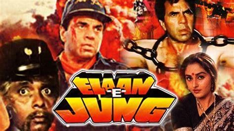 download film eksen india elaan e jung 1989 hindi