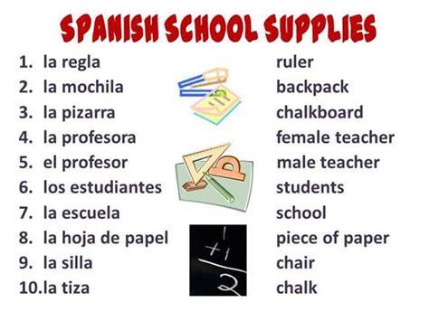 powerpoint tutorial spanish spanish school supplies ppt presentation spanish 2
