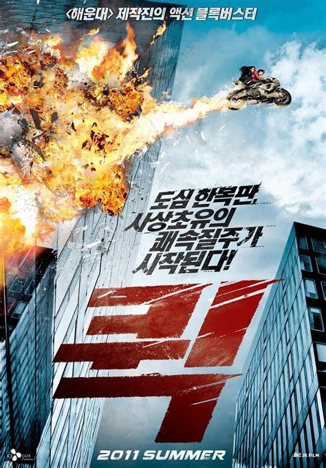 film korea quick quick korean movie 2011 퀵 hancinema the korean