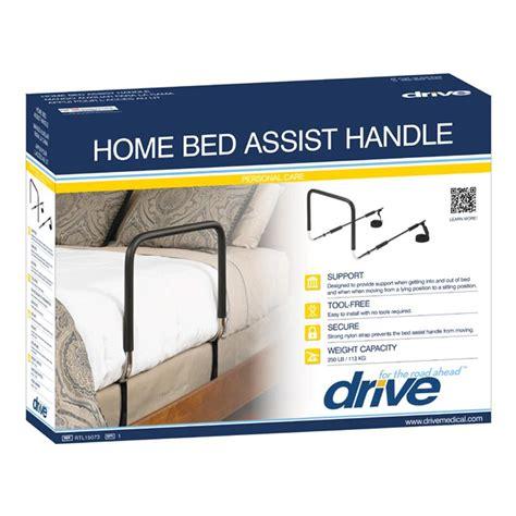 bed assist handle drive adjustable home bed assist handle side rail