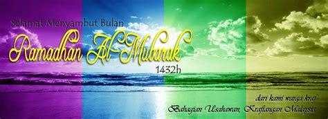 ucapan salam ramadhan ideas kata mutiara terbaru