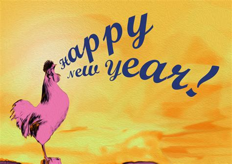 justina freedom lyrics new year chicken 28 images 2017 new year chicken by