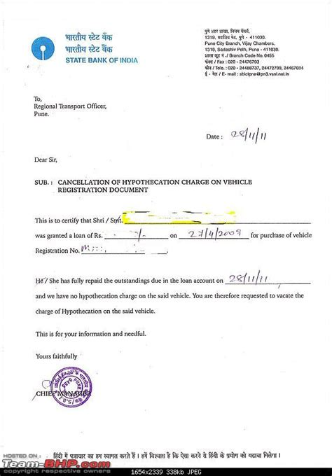 official loan cancellation letter to a bank article rto hypothecation removal process step by step