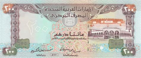 currency converter oakwood exchange uae dirham today for cash cash4coins
