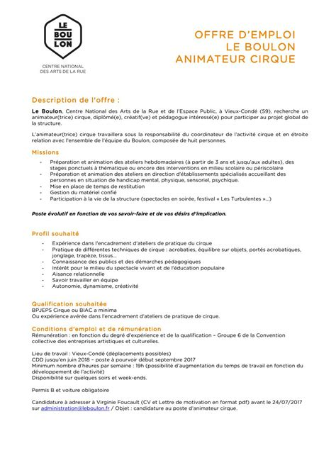 section 212 statement finance resume objective statement exles make a