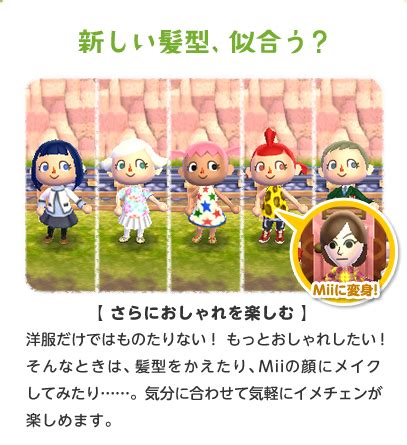 acnl hair guide ponytail animal crossing new leaf ponytail search results