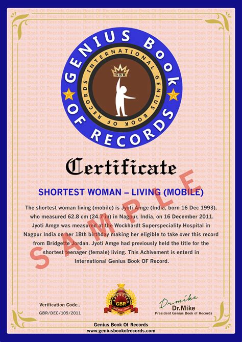 Are Certificates Record Geniusbookofrecords