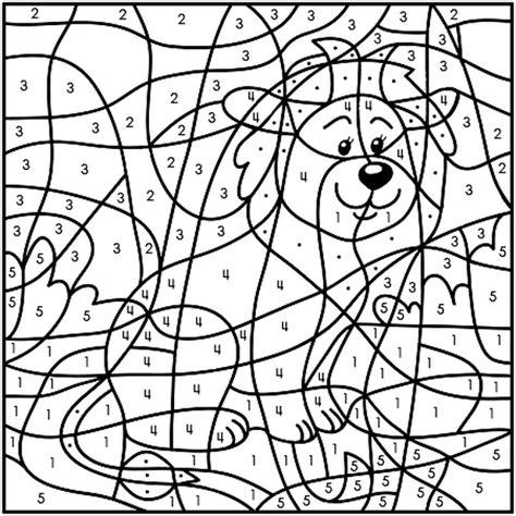 Coloriage Magique Lion En Ligne Gratuit 224 Imprimer Coloriage Magique Moyenne Section Gratuit L