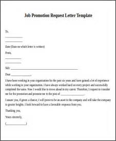 best solutions of sle of promotion request letter