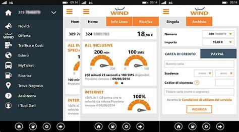 wind area clienti mobile come controllare credito residuo delle sim telefoniche