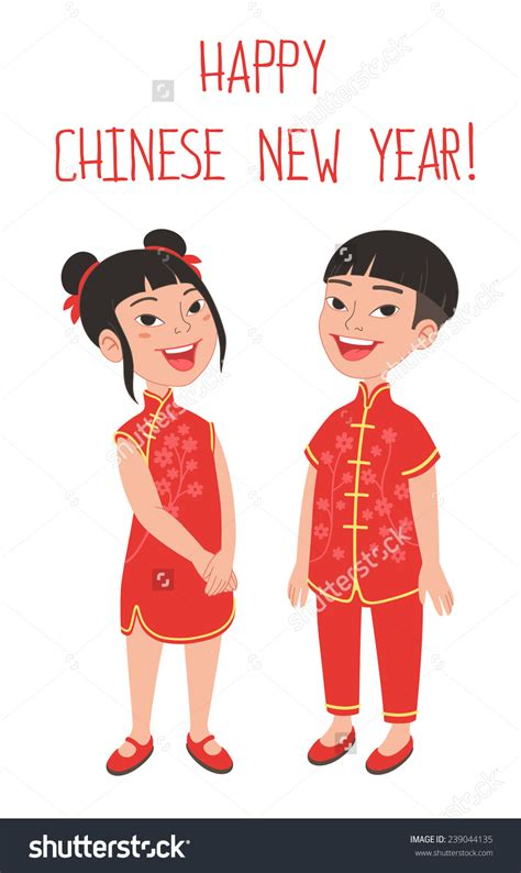 new year costume boy new year clipart clipground