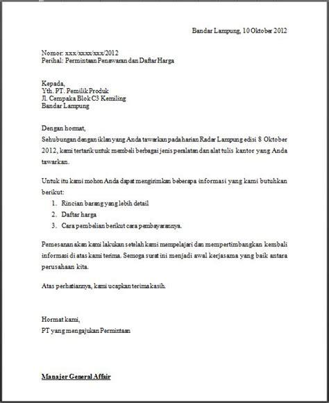 Surat Permintaan Barang by Contoh Surat Permintaan Penawaran Barang Alat Tulis Kantor