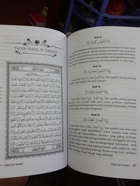 Buku Ori Tafsir Jalalain Jilid 1 Al Fatihah Al An Am Sinar Baru Ag buku tafsir juz amma dan tafsir al fatihah syaikh sa di