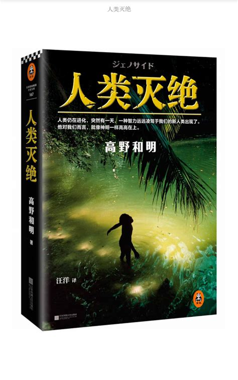amazon china how to buy chinese ebooks from amazon cn in malaysia