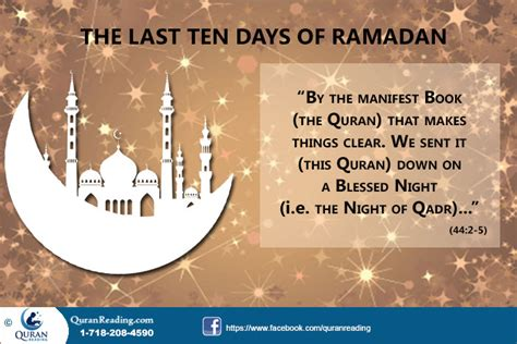 day of ramadan blessings of the last 10 days of ramadan islamic articles