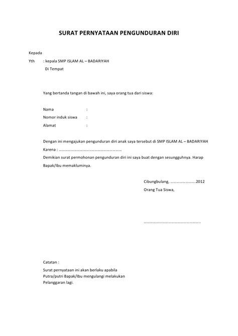 contoh surat pengunduran diri dari cv gamis murni