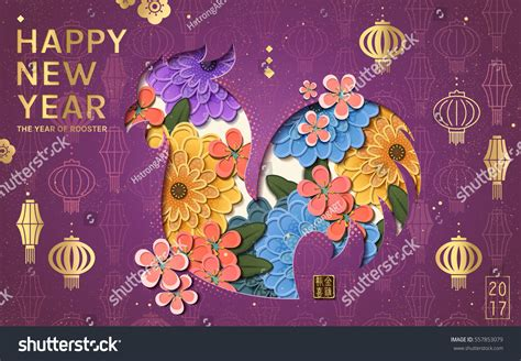 new year in characters 2017 new year characters stock vector