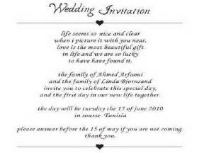 best wedding invitation cards wording sles 1107409 171 top wedding design and ideas